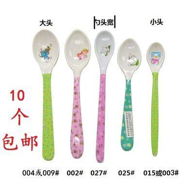 10个密胺调羹卡通塑料调更长柄搅拌小勺子儿童餐具调料勺子