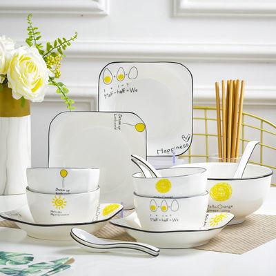 2-4人碗盘勺套装组合景德镇陶瓷餐具 家用吃饭碗菜盘饭盘汤碗面碗
