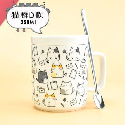 爆款情侣款水杯子陶瓷猫咪创意个性潮流简约家用一对咖啡马克杯带