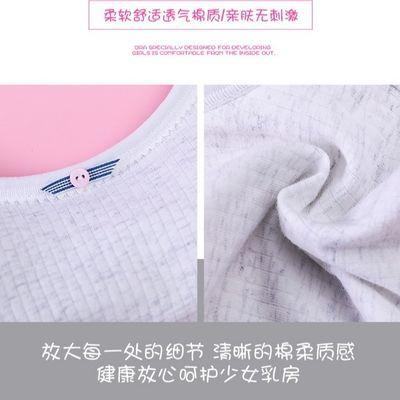 买2送1少女文胸青春期初中小学生内衣女童抹胸吊带运动型小背心