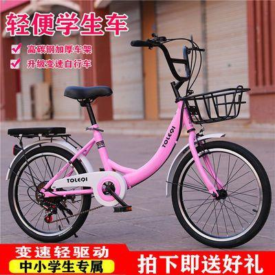 【大童自行车】儿童7-15岁学生变速单车16寸20寸24寸男孩女孩单车