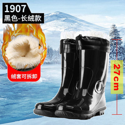 冬季雨鞋男士高筒加厚底保暖加绒棉中筒成人劳保防水鞋防滑雨靴子