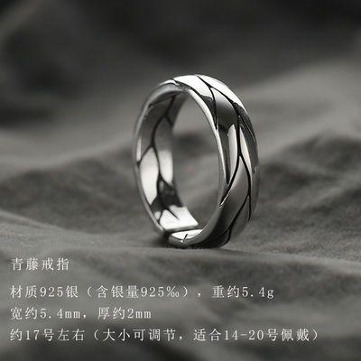 热销S925银戒指男潮人男士单身戒指复古霸气开口大号指环韩版青年