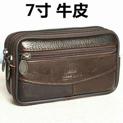 加厚牛皮手机包男腰包穿皮带挂腰6寸7寸智能手机老年人钱包零钱袋