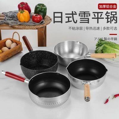 日式铝制雪平锅铝锅汤锅不粘锅汤粉锅韩国拉面锅泡面锅麻辣烫锅