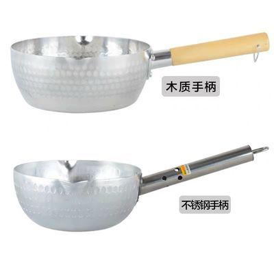 日式雪平锅铝锅汤锅奶锅煮粥煮面煮奶加厚复底木柄钢柄不沾平底锅