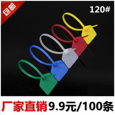 包邮标牌扎带 网络线标识标记尼龙标签吊牌塑料封条捆绑带3*120mm