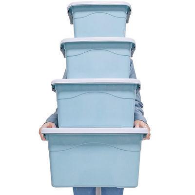 收纳箱塑料加厚特大号小号收纳盒储物箱衣服被子玩具零食车载家用