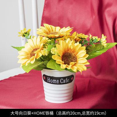 热销仿真玫瑰花绣球向日葵假花摆件客厅餐桌茶几塑料绢花装饰摆设