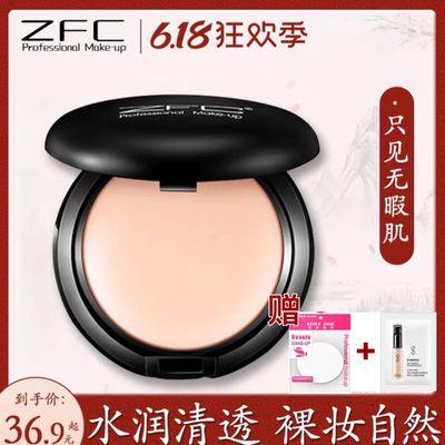 网红同款ZFC无痕粉底遮瑕膏控油持久保湿裸妆无瑕可批发