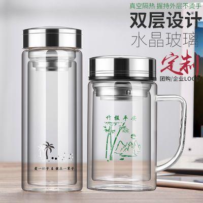 双层玻璃杯真空泡茶杯过滤男女式微保温水杯办公杯子批量定制广告