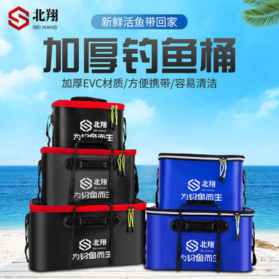 装鱼桶活鱼桶折叠水桶加厚鱼护桶钓鱼桶多功能装鱼箱鱼桶装鱼钓箱