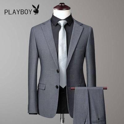 花花公子西服套装男灰色休闲中青年商务正装结婚礼服男西装五件套