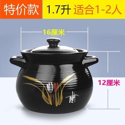 砂锅耐高温养生汤煲陶瓷小沙锅煲汤锅炖锅明火家用燃气汤锅