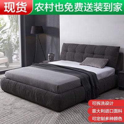 如虎 北欧布艺床双人床简约现代可拆洗小户型储物主卧纯色软包床