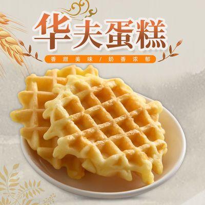 雅客华夫饼网红小零食面包早餐食品批发饱腹饼干速食蛋糕点心特价