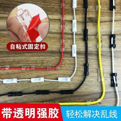 电线网线理线器线卡夹子网线插排线固定器粘贴无痕接线板收纳固定