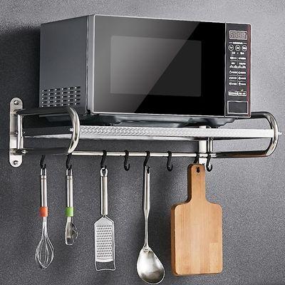 本王304不锈钢微波炉置物架壁挂式烤箱架子墙上挂架厨房收纳支架
