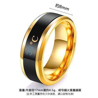 【买一送二】智能温感变色霸气戒指男钛钢韩版学生戒指社会尾指环