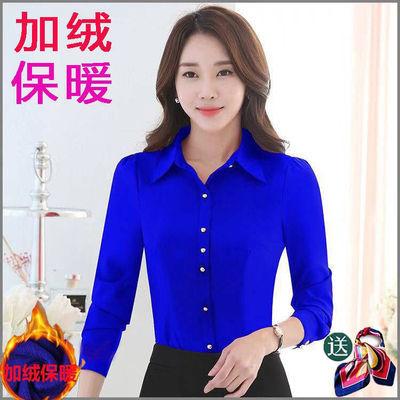 加绒加厚宝蓝色衬衫女长袖修身显瘦职业装保暖衬衣冬季新款工作服