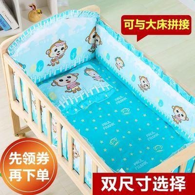 -多功能婴儿床实木无漆摇摇床摇篮床拼接床游戏床bb床便携式宝宝