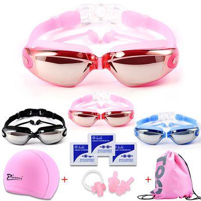 高清防水防雾游泳眼镜女男士儿童近视泳镜泳包泳帽游泳耳塞套装备