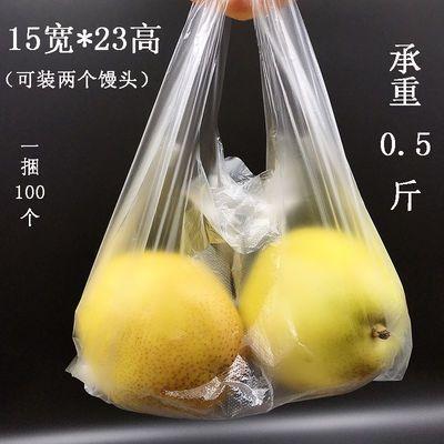 白色食品塑料袋外卖打包方便袋大小号装背心手提袋一次性透明袋子