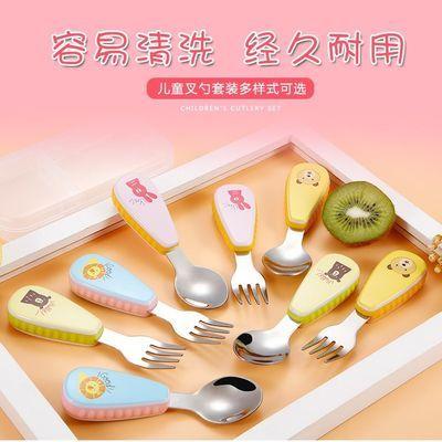 304不锈钢儿童餐具勺子叉子宝宝学吃饭勺子筷子便携盒餐具套装