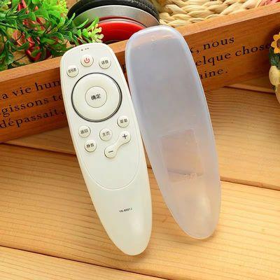 创维电视机YK-8506H/J 43G7 50Q7 55/65/Q7 YK-8500J遥控器保护套
