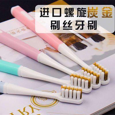 高档2支进口美国刷毛怡宝牙刷适齿清洁牙缝成年人学生情侣中硬毛