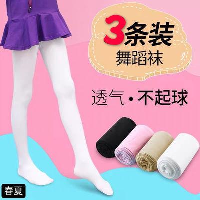 儿童连裤袜春秋女童打底裤专用跳舞白色丝袜外穿夏季薄款舞蹈袜子