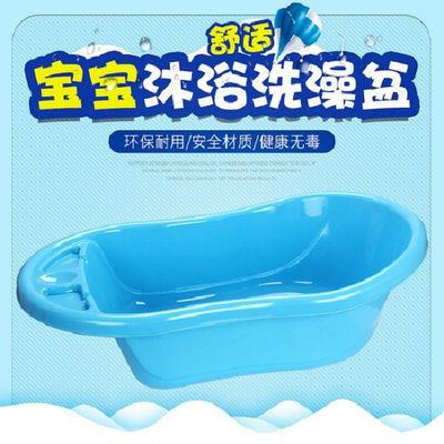 新款婴儿浴盆洗澡桶新生儿澡盆大号加厚儿童小孩婴幼儿沐浴盆包邮
