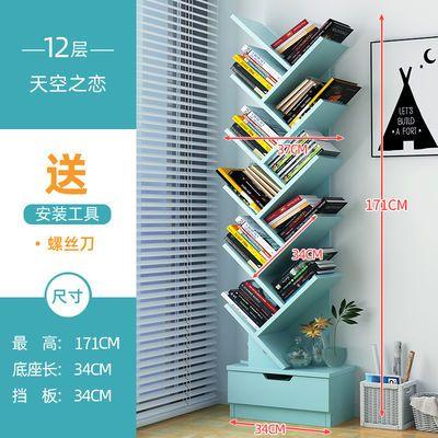 落地简约现代书架儿童书架书柜书架简易书架创新书架置物架书架子
