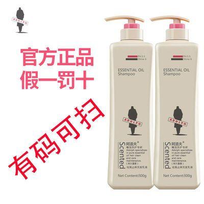 【有码可扫】洗发水套装护发素沐浴露去屑控油发露头膏持久留香女