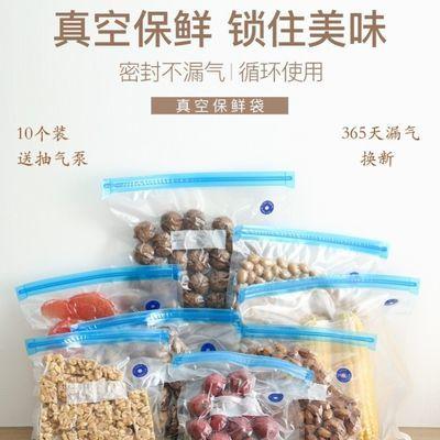 真空食品袋食品真空保鲜袋抽气压缩袋水果密封袋塑封包装袋子家用