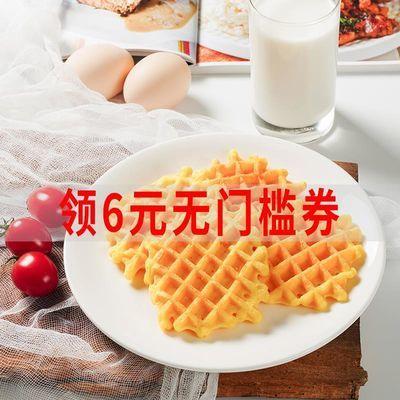【特价400克】真十利软华夫饼早餐手撕蛋糕休闲小吃夜宵冲击零食
