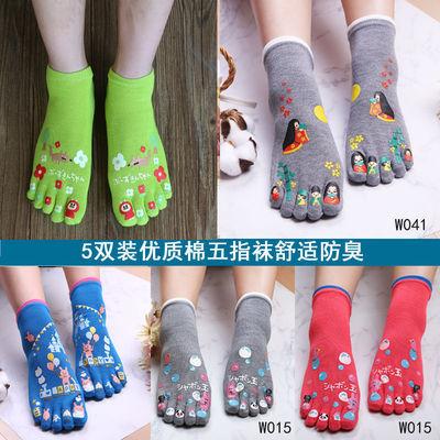 可自由搭配 新款五指袜女士浅口短袜短筒可爱卡通分趾袜子女韩版