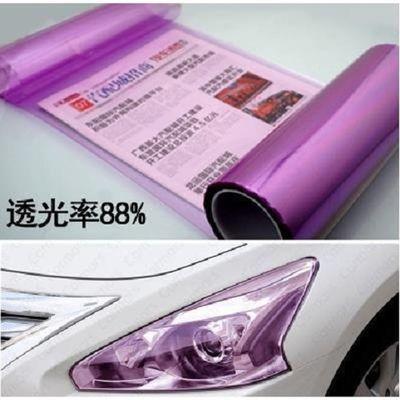 汽车大灯贴膜尾灯变色龙幻彩灯膜前后大灯改色 摩托电动变色灯膜