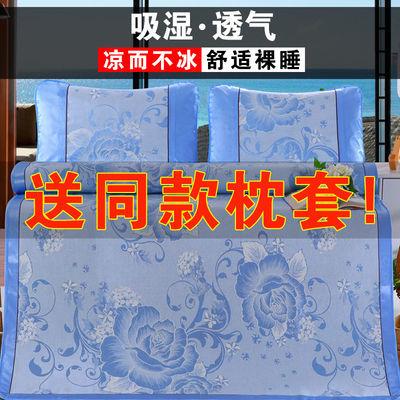 凉席冰丝席三件套可折叠0.9米宿舍夏季席子1.5米新款高档1.8米床