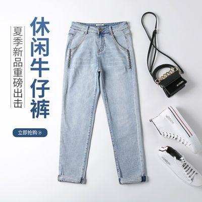 2020春秋新款休闲直筒牛仔长裤潮流时尚百搭裤子女中腰薄款显瘦