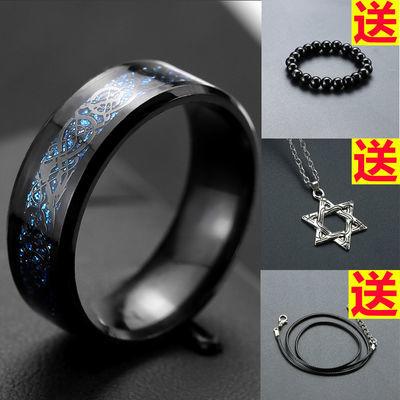 �v买一送三�w创意男女学生钛钢时尚戒指霸气男生食指指环嘻哈饰品