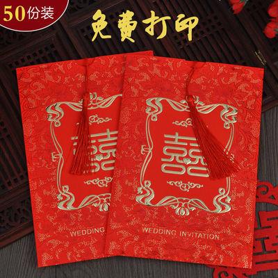 结婚礼请帖烫金2020个性创意请柬定制欧式中国风喜帖简单网红中式