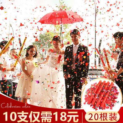 婚礼礼炮结婚礼花彩带花瓣雨喷花开业开工庆典手持礼宾花婚庆用品