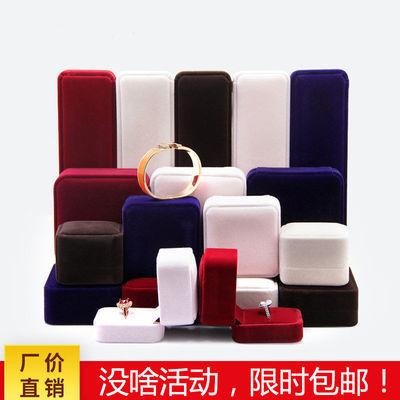 绒布首饰盒饰品包装盒戒指项链手镯手链吊坠时尚首饰包装礼物盒子