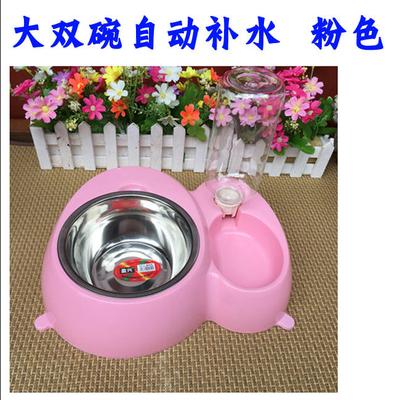 宠物自动喂食器猫碗猫食盆猫咪用品狗狗自动饮水碗狗盆狗碗宠物用