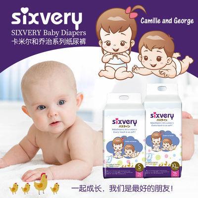 全球购日本进口Sixvery婴儿纸尿裤 拉拉裤超薄尿不湿特价干爽透气