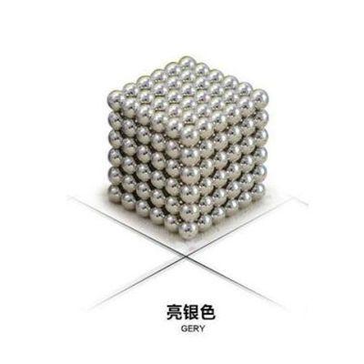 变色马克球吸铁石5MM巴基八克夜光荧光方块立体巴克球磁力珠222颗