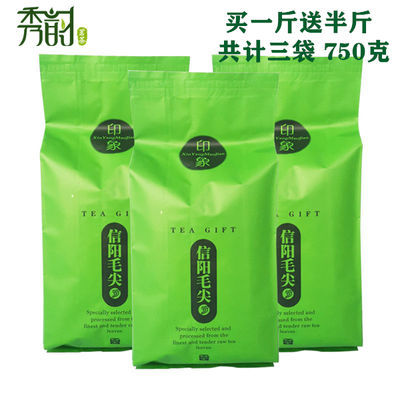 买一斤送半斤2020新茶信阳毛尖绿茶叶散装浓香型高山云雾多规格