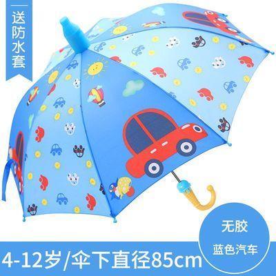 透明雨伞儿童雨伞s宝宝雨具幼儿园可爱小孩小学生男童女童全自动