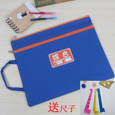 A4双层文件袋分类文具袋帆袋拉链袋试卷袋科目手提袋布收纳袋